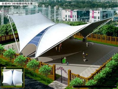 华北科技学院网球场膜结构